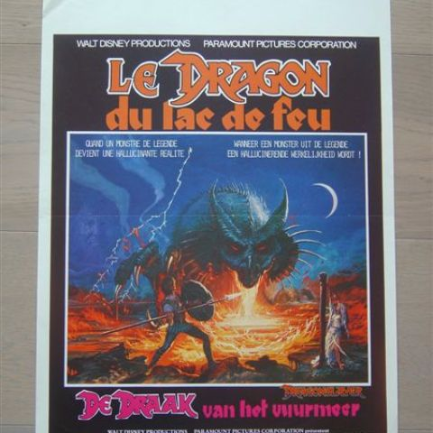 'Le dragon du lac de feu' (Dragonslayer) Belgian affichette